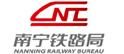 我企业多次与南宁铁路局合作为其提供铁
