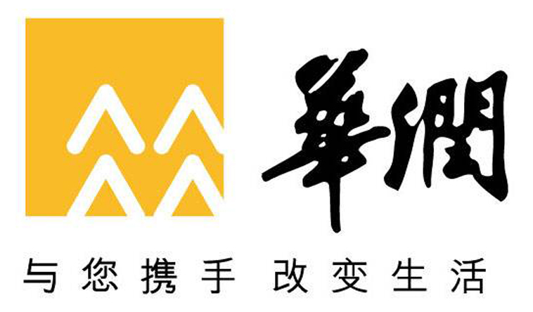 石家庄ag真人视讯开户平台_SG电子游戏_bbin电子游戏官方网站为华润燃气