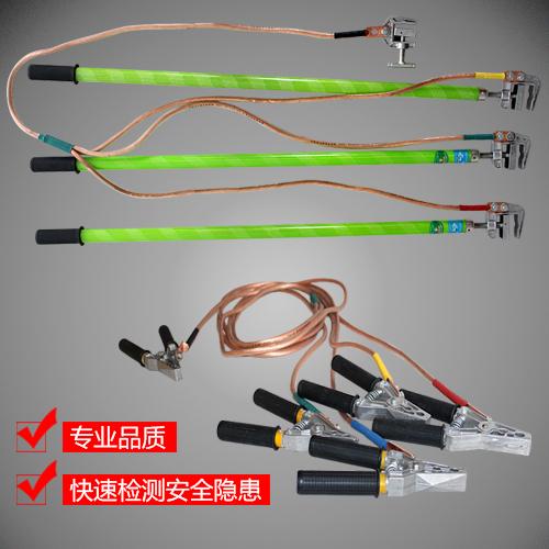 接地线规格高压接地棒国家标准|10kv接地棒高压专用