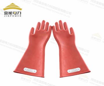 高压绝缘手套电工绝缘手套