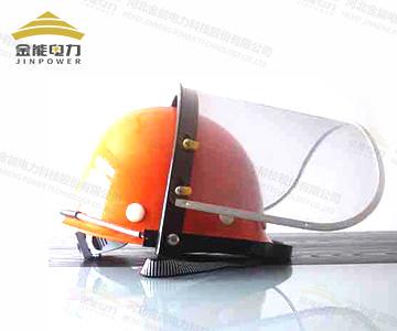 带防护面罩安全帽 安全头盔