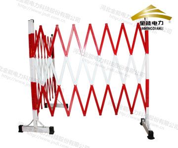 玻璃钢伸缩片状围栏 红白相间 带