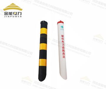 电力拉线保护管