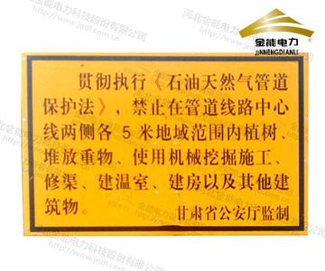甘肃省公安厅标志牌案例