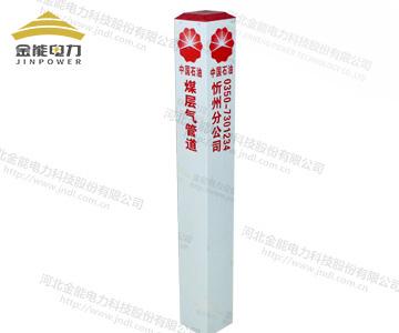中石油忻州分企业标志桩