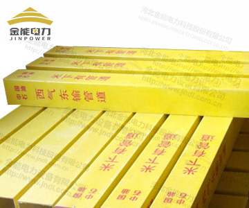 中国石油西气东输管道标志桩