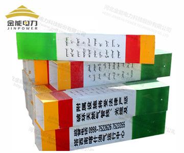 新疆喀什燃气管线玻璃钢标志桩