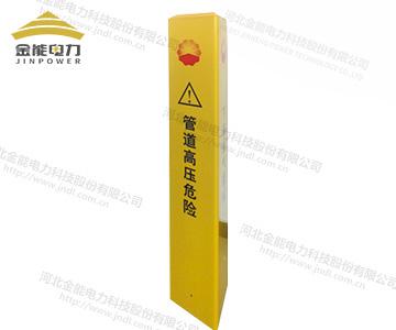 塑钢PVC三角桩 玻璃钢三角标志桩