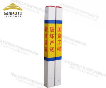 石油天然气管道标志桩