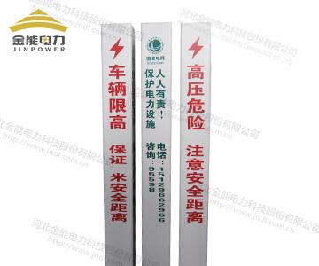 国家电网北京分企业塑钢案例