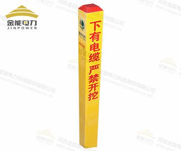 电力电缆玻璃钢标志桩