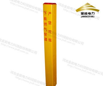 玻璃钢燃气标志桩 复合材料天然气警示桩