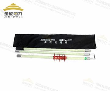 防雨式高压拉闸杆 3节3米的绝缘