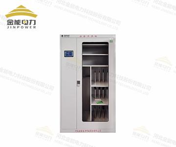 电力智能安全工具柜 变电所恒温除湿安全工器具柜