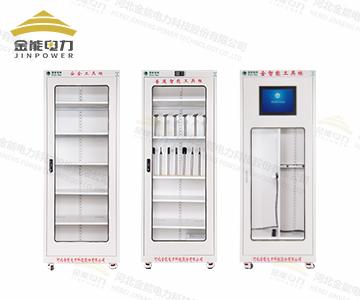 带密码锁液晶屏智能安全工具柜 恒温除湿安全工器具柜