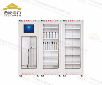 智能安全工具柜2000*800*450(可