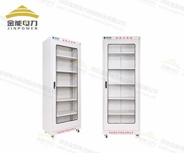 普通安全工具柜 高压室安全工器