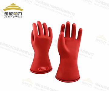 0级带电作业手套