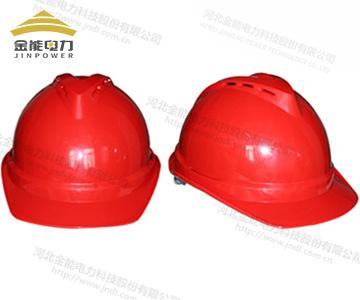 ABSV型透气红色安全帽