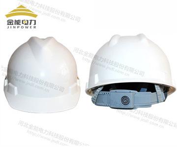 电工作业白色ABSV型安全帽