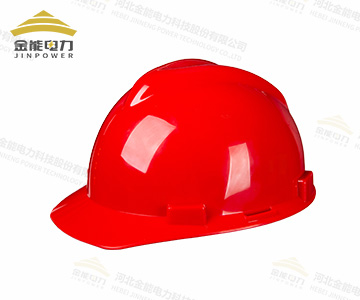 电力施工红色V型透气安全帽
