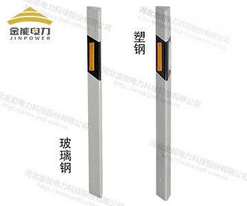 塑钢玻璃钢轮廓桩 轮廓标 轮廓柱