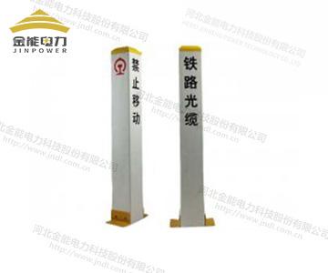 铁路电力电缆标志桩 铁路光缆标